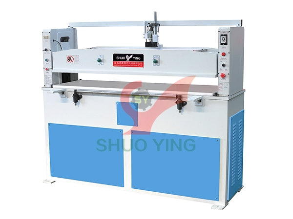 25T hydraulic plane cutting machine